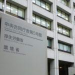 【新型ウイルス】厚労省審議会、最低賃金「現行水準維持が適当」と答申