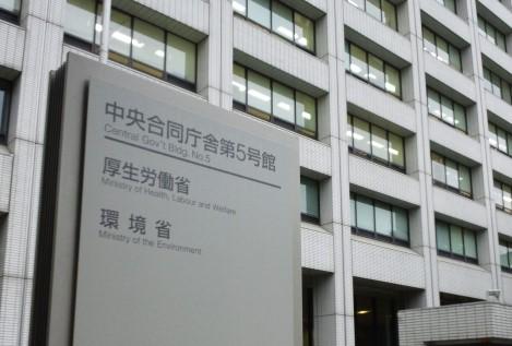 商船三井子会社のジャパンエキスプレス、雇用安定助成金を不適切受給か