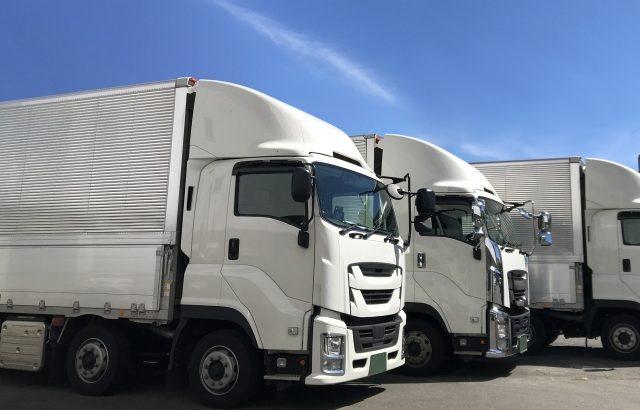 東京海上日動、企業の商品や製品に関する新たな補償運送保険を販売開始