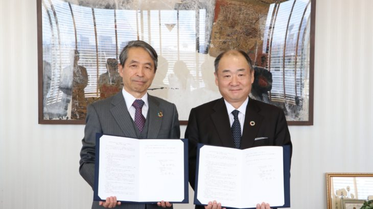 三井倉庫HDと岡山大、ライフサイエンス分野などで連携・協力