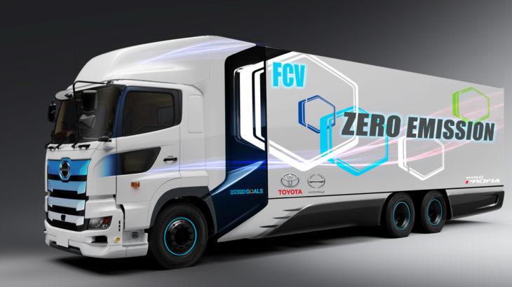 トヨタと日野、燃料電池大型トラックを共同開発