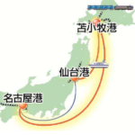 日本通運、名古屋~仙台結ぶ「NEX-NET:Seaライン」航路に苫小牧寄港を追加