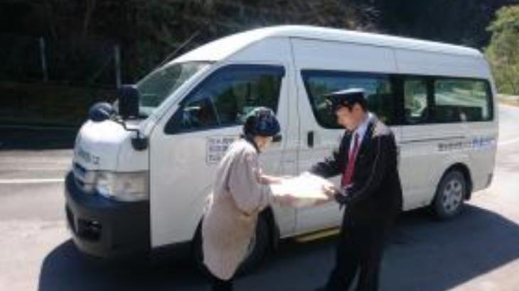 日本初、宅配大手3社が共同で「客貨混載」