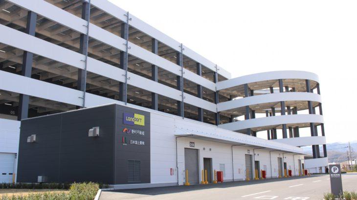 野村不動産、自社ブランド初の危険物倉庫併設型物流施設が完成