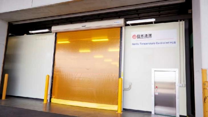 日本通運、成田地区の温度管理施設でGDP認証取得