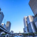 首都圏の大型賃貸倉庫、3月末の空室率0・41%に低下