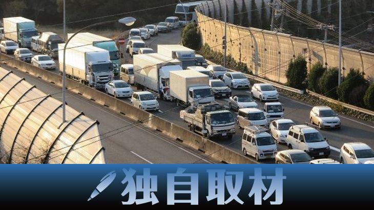 【独自取材、新型ウイルス】トラック運送業界の景況感、4~6月見通しは過去最悪のリーマンショック直後に迫る低水準に