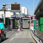 【新型ウイルス】NEXCO東日本、高速道の料金収受員が感染確認
