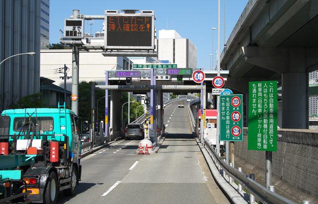 【新型ウイルス】NEXCO東の高速道料金収受員の60代男性が感染判明