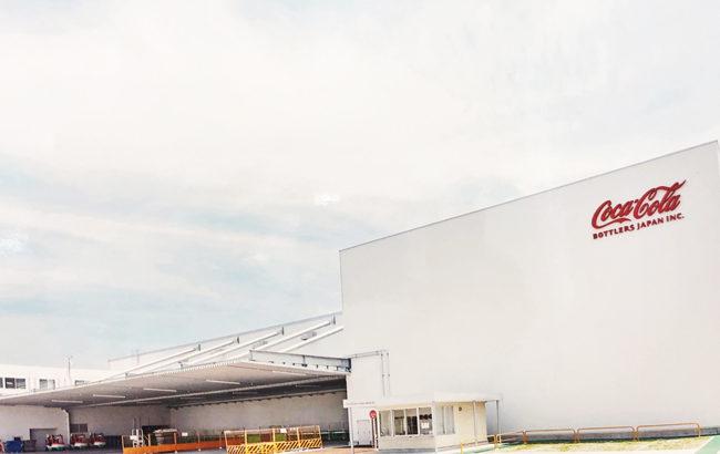 コカ・コーラボトラーズジャパン、熊本工場内で大型新倉庫が稼働本格開
