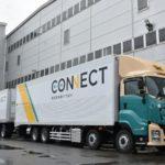 ヤマト運輸、ダブル連結トラックを新たに関東~東北間で運行開始