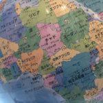 山九とSTANDAGE、アフリカ・ナイジェリア向け輸出業務支援で提携
