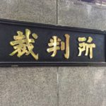 【新型ウイルス】エアアジア・ジャパンが東京地裁に破産申し立て