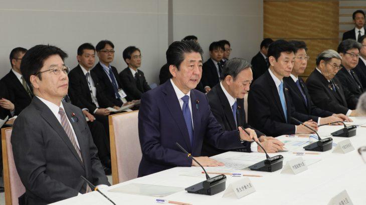 【新型ウイルス】安倍首相、中小・小規模事業者を対象に「無利子・無担保融資制度」創設を表明