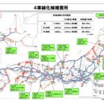 20年度の高速4車線化、15カ所110キロメートルの区間を候補に選定