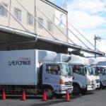 [PR]シモハナ物流が保有車両1500台に追突防止システム「モービルアイ」導入