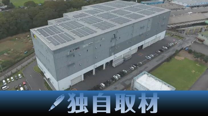 【独自取材】ロジレスのEC物流代行システム、日立物流の先進拠点「プラットフォームセンター」と連携開始