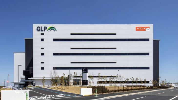 JリートのGLP、千葉・八千代のロコンド専用物流センターの優先交渉権獲得