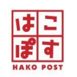 日本郵便、都営地下鉄の11駅ロッカーで「はこぽす」対応開始