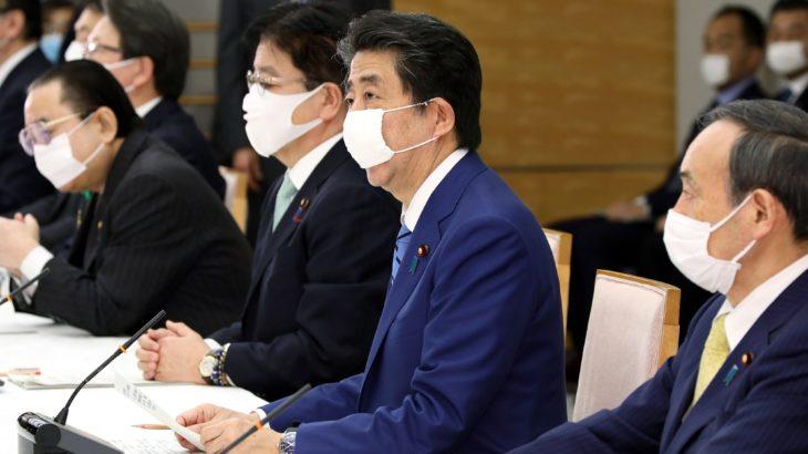 【新型ウイルス】安倍首相、緊急事態宣言発令の7都府県全事業者に出勤者を最低7割削減要請