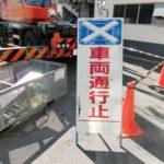 災害復旧迅速化へ国の関与拡大する改正道路法が成立