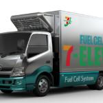 セブン-イレブン、栃木で水素用いた燃料電池小型トラックの配送実験開始