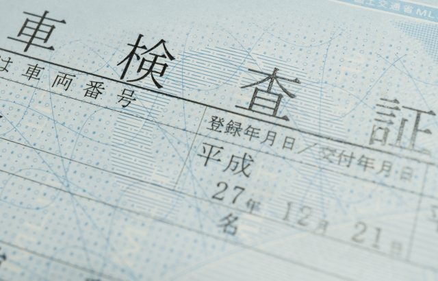 【九州豪雨】熊本と鹿児島の豪雨被災地対象、車検証の有効期間を延長