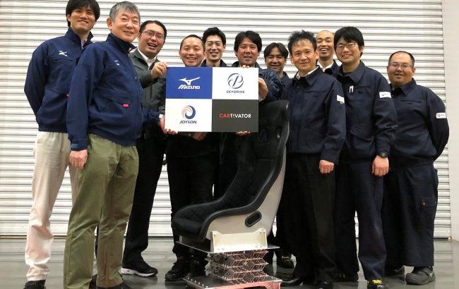 スポーツシューズの衝撃吸収技術など生かした「空飛ぶクルマ」の乗員用座席を共同開発