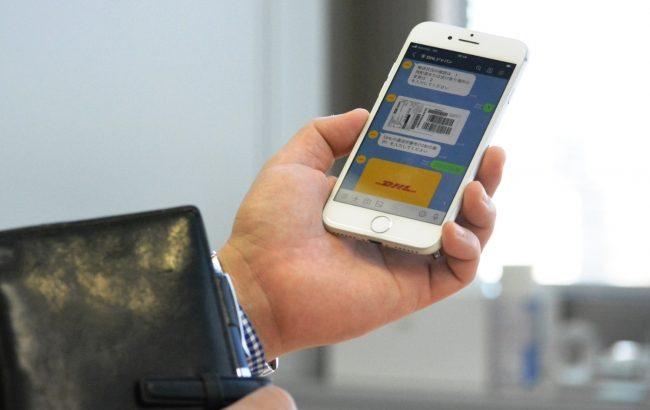 DHLジャパン、LINE活用した問い合わせ応対開始