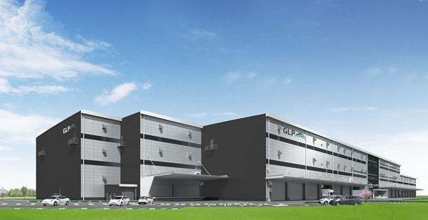 日本GLP、茨城・常総の物流施設で完成前に1棟借り決定