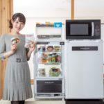 """【新型ウイルス】物流業界を""""オフィス向け置き野菜""""で支援!"""