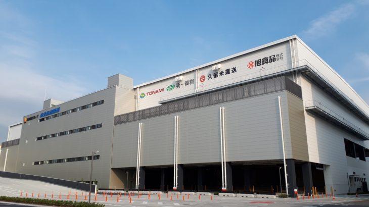 北大阪トラックターミナルの新1号棟が完成、トナミや第一貨物、久留米運送、旭食品入居