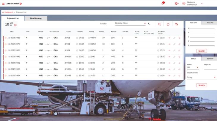 JAL、国内線航空貨物輸送初のペーパーレス化実現