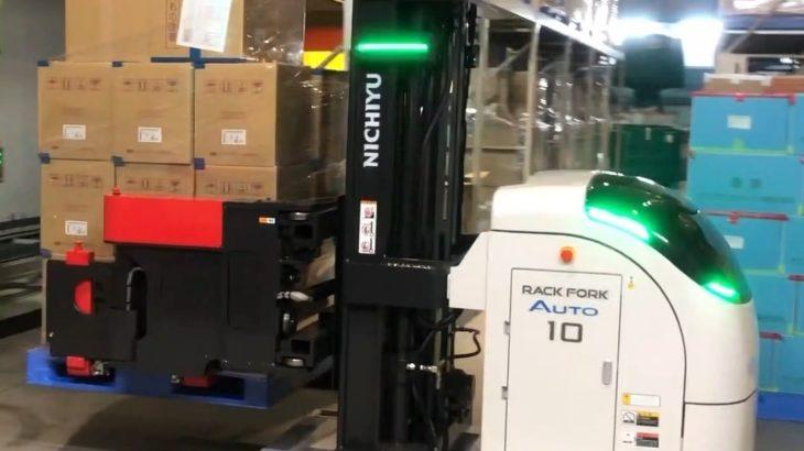 サンプラスチックス、倉庫の自動化・機械化サポートを22年中に提供開始へ