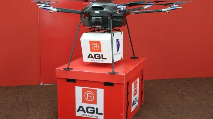 エアロジーラボが最長3時間・120キロメートル飛行の物流など向けドローンを発表