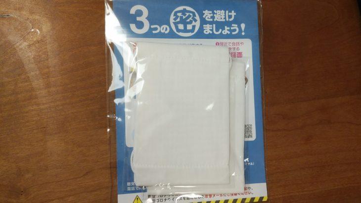 【新型ウイルス】布製マスクの各戸配布、大阪と福岡で開始