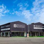 ビューティガレージ、台湾で3カ所目の物流センター機能併設ショールームを台中に開設
