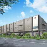 大和物流、神奈川・中井町で1・5万平方メートルの新たな賃貸用物流拠点を開発