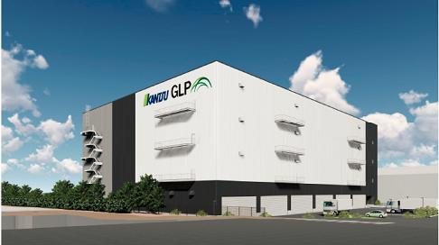 日本GLP、兵庫・尼崎で関通専用の物流施設を開発へ