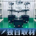 【独自取材】ラピュタ、多様な物流現場のピッキング効率化支援可能なロボット提供開始
