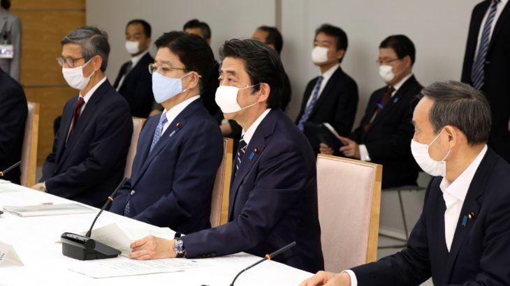 【新型ウイルス】緊急事態宣言、東京や大阪など8都道府県は継続★再差し替え