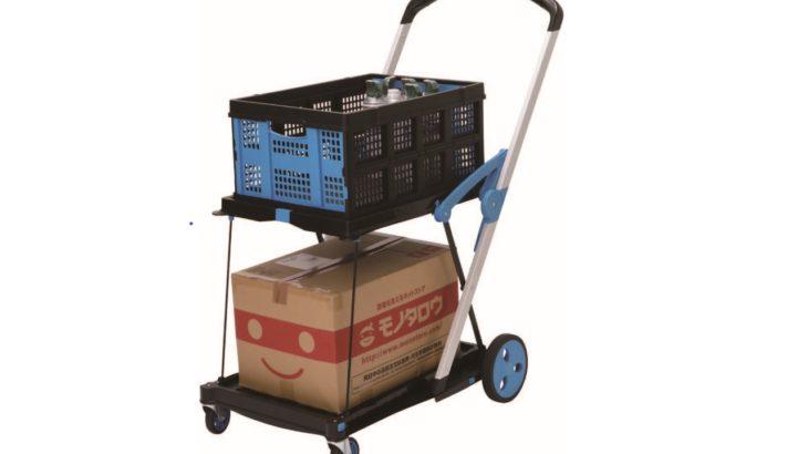 MonotaRO、折り畳み運搬台車4タイプを発売