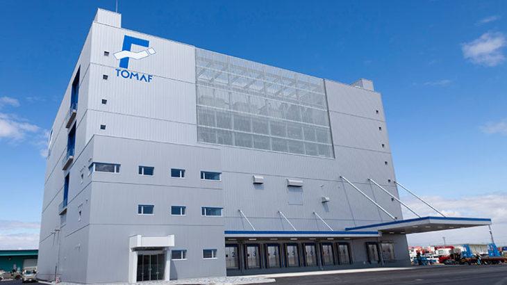 苫小牧埠頭と新千歳空港運営会社、道産品の輸出迅速化へ連携協定締結