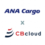 ANACargoとCBcloudの空陸一貫輸送サービス、対応可能空港を4倍に拡大へ