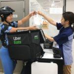 【新型ウイルス】ローソン、埼玉や千葉など5県でウーバー宅配対応を開始へ