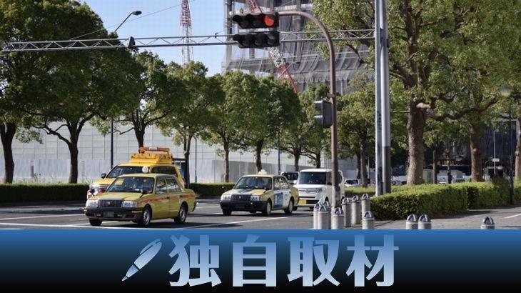 【独自取材、新型ウイルス】タクシーの飲食物配送、10月からの恒久制度化を近く正式発表へ