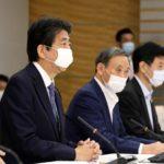 【新型ウイルス】越境移動の自粛要請を6月19日に全面解除