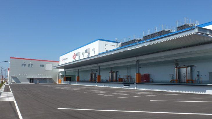 ヨコレイ、長崎で最大凍結能力の鮮魚加工・保管拠点が完成