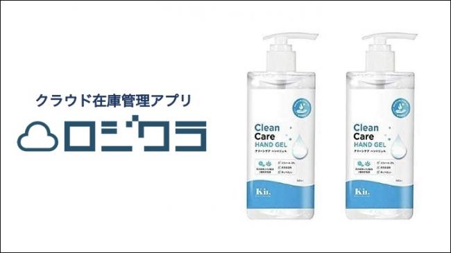 【新型ウイルス】ロジクラ、ナチュラジャパンと連携し物流従事者対象にハンドジェルを特別価格で提供