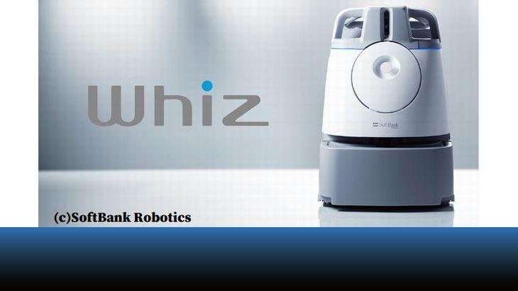 [PR]床清掃でコロナ感染リスク低減、AI清掃ロボットWhizを6カ月無料貸与